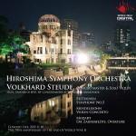 広島交響楽団