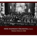 交響楽団NHK