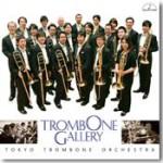 オーケストラ東京トロンボーン