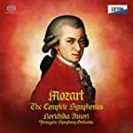 全集モーツァルト交響曲