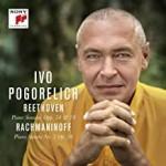 イーヴォ・ポゴレリチ