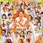 sda48